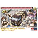 Volkswagen Typ 2, Egg Girls, Steampunk (SP440)