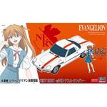 Evangelion Nerv Coupe + Figure SP459  Limitiert