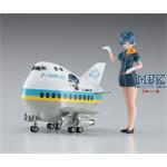 Egg Girls No. 12 Sara Mayuki mit Airliner (SP465)