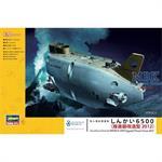 Manned Submersible Shinkai 6500