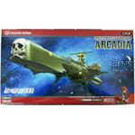 Space Pirate Battleship ARCADIA    CW20