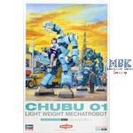 Mechatro CHUBU 01 - Hellgrün und Grün CW21