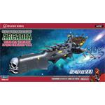 Space Pirate Battelship Arcadia, 3rd Ship