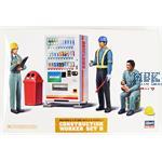 Bauarbeiter Set B   WM06  1/35
