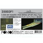 IJN Yamato 1945 Detail Set (for Tamiya New Yamato)
