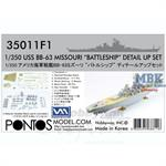 "USS BB-63 Missouri ""Battleship""Detail set"