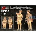 "Chinese Expeditionary Force-""X Force"""