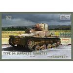 Type 94 Japanese tankette