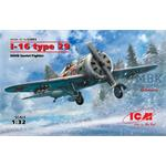 I-16 type 29, WWII Soviet Fighter