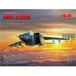MiG-25 BM, Soviet Strike Aircraft