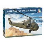 H-34A Pirate /UH-34D U.S. Marines