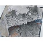 Stahlbetonplatte klein 3.50x3.50x0.40 cm - 20 St.