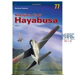 Monographs 77 Nakaijima Ki-43 Hayabusa Vol. I