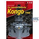 Kagero Top Draw.110 Japanese Battleship Kongo 1944