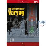 Kagero Top Drawings 81 Russian Cruiser Varyag