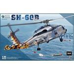 SH-60B Seahawk   1:35