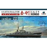 "IJN Battlecruiser Kongo 1914 ""Ultimate Edition"""