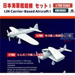 IJN Carrier Based Aircraft I