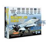 Hellenic Air Force Set 1 XS15