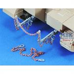 IDF AFV Rear Towing Horn/Chain Set