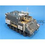 IDF M577 MUGAF early Conversion Set - for Tamiya