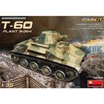 T-60 Plant No.264, interior kit