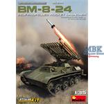BM-8-24 SELF-PROPELLED ROCKET LAUNCHER  w/interior