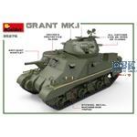 GRANT Mk.I