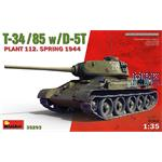 T-34/85 w/ D-5T PLANT 112. SPRING 1944
