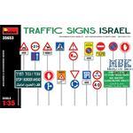 Traffic Signs. Israel