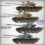 IDF medium tank TIRAN 4, late (Interior Kit)