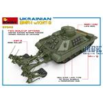 Ukrainian BMR-1 w/KMT-9