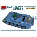 SLA HEAVY APC-54. INTERIOR KIT