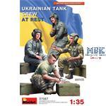 UKRAINIAN TANK CREW AT REST
