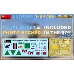EGYPTIAN T-34/85. INTERIOR KIT