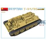 EGYPTIAN T-34/85. INTERIOR KIT