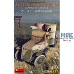 Austin Armored Car 1918 Pattern. Japanese Service