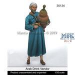Arab Drink Vendor