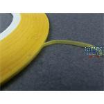 MBK-MT01 Masking Tape / Maskierband 1mm