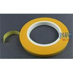 MBK-MT06 Masking Tape / Maskierband 6mm