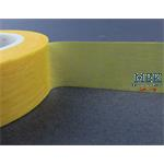MBK-MT18 Masking Tape / Maskierband 18mm