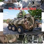 """Referenz-Foto CD """"Fuchs A8A6 PARA-RASIT"""""""