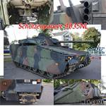 """Referenz-Foto CD """"CV9035NL"""""""