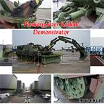 """Referenz-Foto CD """"Pionierpanzer Kodiak"""""""
