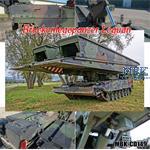 """Referenz-Foto CD """"Panzerschnellbrücke Leguan"""""""