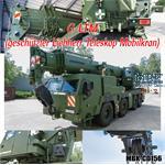 """Referenz-Foto CD """"Geschützter Mobilkran G-LTM"""""""