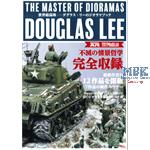 The Master Models of Douglas Lee