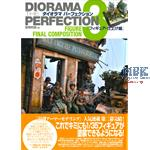 Diorama The Perfection 3 - Figure/Final Compositon