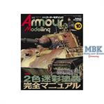 Armour Modelling Vol. 216   10/2017