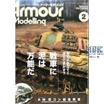 Armour Modelling Vol. 244   02/2020